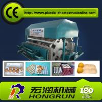Buy cheap Roller type paper egg tray machine , Egg carton box making machine from wholesalers