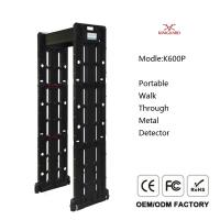 Buy cheap Separate Host K600P Walk Through Metal Detector 33 Detection Zones With Battery Backup from wholesalers