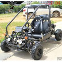 Buy cheap G7-04 Go-Kart ATV Scooter with Ce from wholesalers