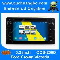 Buy cheap Ouchuangbo audio DVD gps radio for S160 Ford Crown Victoria with 1024*600 iPod europe map from wholesalers