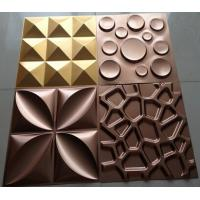 Buy cheap Paintable Waterproof  3d PVC Wall tile for Interior Home/ Hotel Wall decoration from wholesalers