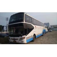 Buy cheap 390000KM 49 Seats 2013 Year AC Diesel Weichai 336hp Used YUTONG Buses Coaches from wholesalers