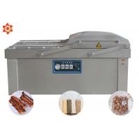 Buy cheap Double Chamber Vacuum Food Packaging Sealing Equipment With 12 Month Warranty from wholesalers
