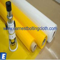 Buy cheap A Grade polyester monofilament screen printing mesh from wholesalers