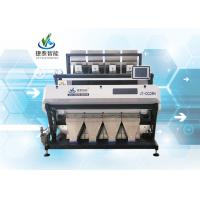 Buy cheap high efficiency Seed Sorting Machine with Aluminum Solenoid Valve from wholesalers