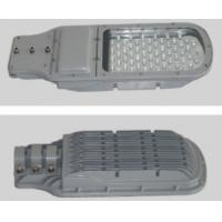 Buy cheap led street light longer lifetime,80~100 lm/w and saving energy in best from wholesalers