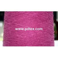 Buy cheap acrylic chenille yarn from wholesalers