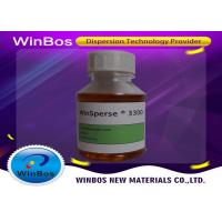 Buy cheap wetting and dispersing agent for dipsersing ethanol solvent ink pigment dispersion usuage from wholesalers