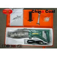 Buy cheap RC - 16 Portable Rebar Cutter Equipment For Construction With 13kg from wholesalers