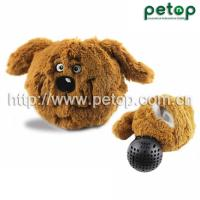 Buy cheap PT2011 Vibration Crazy Ball Pet Toy Dog Toys from wholesalers