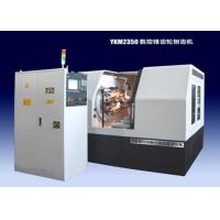 Buy cheap High Precision Bevel CNC Gear Shaping Machine, 4 Axis NC Machine Tool System from wholesalers