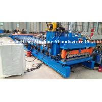 Buy cheap Monier Tiles Forming Machine / Cement Tile Roofing Materials Forming Machine from wholesalers