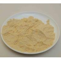 Buy cheap Non gmo soya protein isolate in China from wholesalers