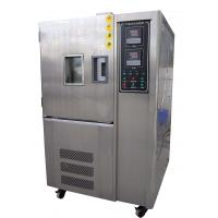 Buy cheap Fast Temperature Change Chamber,High low temperature fast changing test chamber from wholesalers
