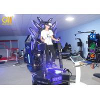 Buy cheap Blue & Black Standing Platform VR Game Machine / Virtual Reality Equipment product