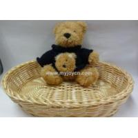 Buy cheap Poly Rattan Baby Basket from wholesalers