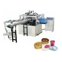 Buy cheap High Performance Paper Lid Making Machine PLC Control For Disposable Cup from wholesalers
