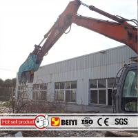 Buy cheap BEIYI excavator pulverizerused for  second building demolition breaker from wholesalers