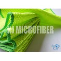 Buy cheap Polyester Polyamide Colorful Microfiber Kitchen Cloth With Good Air Permeability from wholesalers