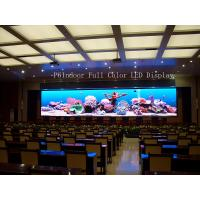 China CE ROHS P6 3 in 1 Perimeter Led Display Series For Indoor Architectures on sale