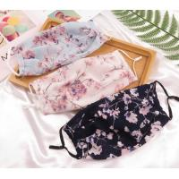 Buy cheap Chiffe woman face mask Bud silk chiffon broken flower gauze air is prevented bask in dust moisturizing mask from wholesalers