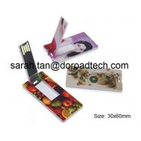 Buy cheap Wholesale Promotional Gifts Customized Logo Mini Credit Card USB Flash Drives from wholesalers