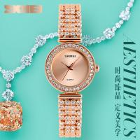 Buy cheap SKMEI japan movement quartz watch sr626sw price gold jewelry watches for ladies from wholesalers