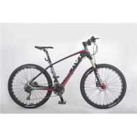 Buy cheap Tianjin manufacture  High quality  27.5  OEM carbon MTB with Shimano or Sram 30 speed to exercise from wholesalers