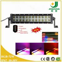 Buy cheap 2015 NEW Mutil - performance 72W LED Light Bar with Remote Controller RGB led light bar from wholesalers