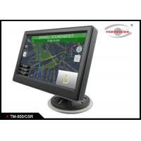 Buy cheap 5 Inch Bus Monitoring System With Front Parking Sensor , Rear View LCD Monitor from wholesalers