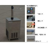 Buy cheap draft beer cooler dispenser from wholesalers