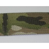 Buy cheap china professional manufacturer supply jacquard woven strap from wholesalers