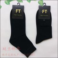 Buy cheap Black ankle men socks from wholesalers