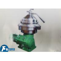Buy cheap Disc Bowl Industrial Centrifuge Machine 7.5kw Motor Power Grape Seed Oil Purification from wholesalers