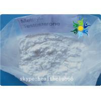 Medical Raw Testosterone Anabolic Steroid Methyltestosterone CAS 58-18-4 Male Enhancement Powder