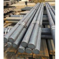 Buy cheap Best quality SAE 1035 carbon steel bar product