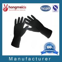 Buy cheap etiquette gloves white and black with dots on the plam from wholesalers