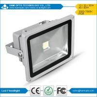 Buy cheap 3 years warranty ip65 high power outdoor led flood light 30w from wholesalers