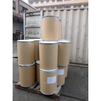 Buy cheap Emamectin 70%TC/White to beige powder/insecticide from wholesalers