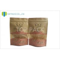 Buy cheap Zipper Brown Kraft Paper Stand Up Pouch For Dried Fruits , Clear Window from wholesalers