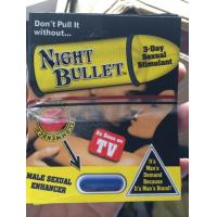 What is Night Bullet?