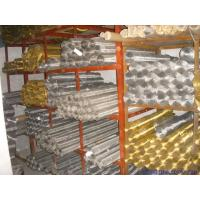 Buy cheap Stainless Steel Wire Cloth factory from wholesalers