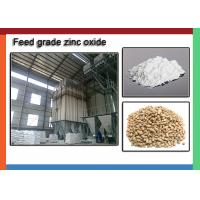 Buy cheap Zinc Oxide Powder Feed Grade For Fertilizers , Zno Powder CAS 1314-13-2 from wholesalers