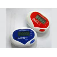 Buy cheap 5 digits LCD display Running Pedometer step count from 1 to 99999 paces from wholesalers
