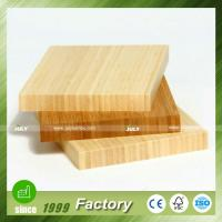 Buy cheap Bamboo plywood sheets home BPS-106 from wholesalers