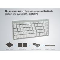 Buy cheap Multi-function Wireless bluetooth keyboard with cover from wholesalers