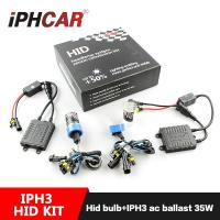 Buy cheap IPHCAR Factory  Price OEM HID kit for  h1 h3 h4 h7 9005 9006 35W Xenon lens with Hid Bulb from wholesalers