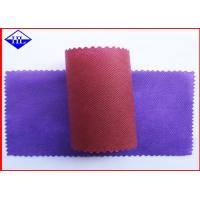 Buy cheap Colored Polypropylene Spunbond Nonwoven Fabric For Upholstery / Medical Breathable product