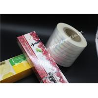 Buy cheap Cigarette BOPP Packaging Holographic Film Great Transparency Luster Moisture Proof from wholesalers