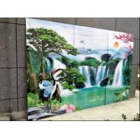 Buy cheap China 3d lenticular manufactuer large size 3d poster large format lenticular advertising poster 3d flip printing from wholesalers